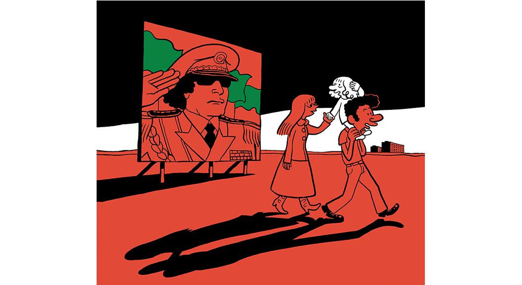 o arabe do futuro
